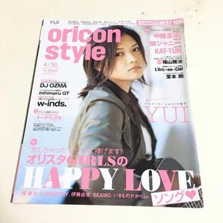 oricon style9