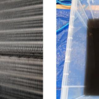 エアコンクリーニング今なら8,000円(税込)⭐️入室前にALC消毒・マスク着用★高品質な仕上がり★誠実なご対応を心がけています★ - 四條畷市