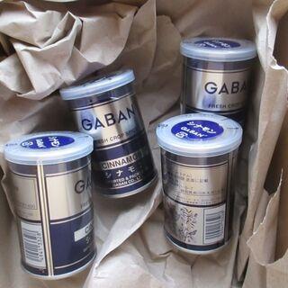 ハウス ギャバン シナモン 缶 55g 4缶 (新品未開封)
