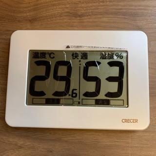 クレセル 超大画面デジタル温湿度計 CR-3000W ホワイト 中