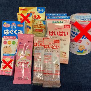 粉ミルク、液体ミルク各種 賞味期限(2021.4~2022.3まで)