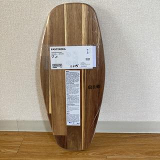 【ネット決済】IKEA まな板
