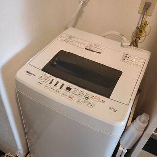【5/15-29引き取り希望】洗濯機 4.5kg ハイセン…