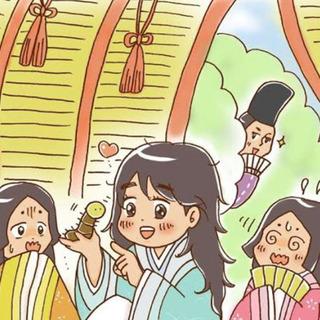 日本の文化に隠された秘密?!