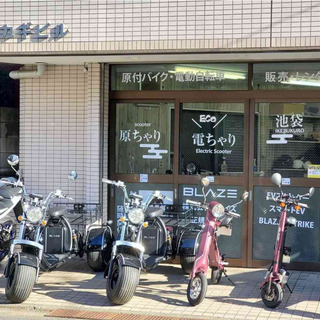 東京豊島区大塚のバイク屋、在庫30台以上 レンタル、販売