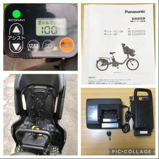 最終値引 パナソニック ギュットミニDX 2017年 16ah  3人乗り 電動自転車 20インチ 保育園 幼稚園 送迎  - 売ります・あげます