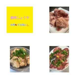 お肉🍖にこだわりを持つ‼️焼肉🥩フード🍟食べ放題店❣️