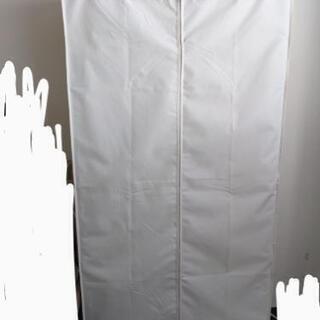 メタルラック 衣装ラック カバー付き