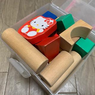 積み木セット ☆ CD10枚くらいのボックスケース分です。
