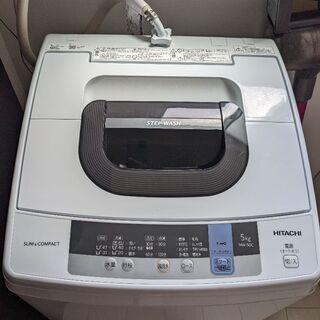 美品◆HITACHI 全自動洗濯機◆5キロ◆2019年式