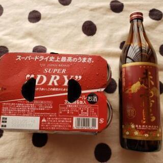 ビール 酒 芋焼酎(スーパードライ350ml×6缶 赤霧島)