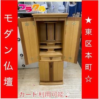 H16 カード利用可能! 京モダン フィガロ 15-42 仏壇 ...