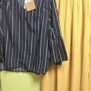 特価✨新品ブラウス、ロングスカート