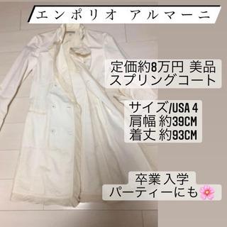【ネット決済・配送可】スプリングコート/EMPORIO ARMANI