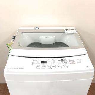 取引場所 南観音 A 2104-252 ニトリ 全自動洗濯機 N...