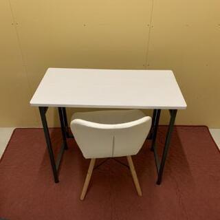 ★美品★オシャレなパタパタデスク(折り畳み机)&椅子セット