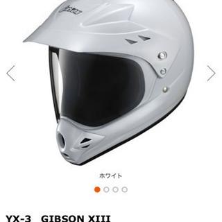 YAMAHA   GIBSON 、3ウェーイ、ヘルメット