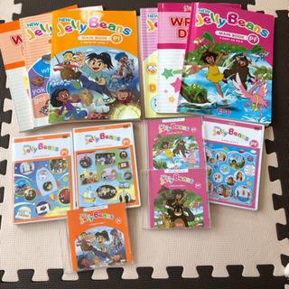 ECCジュニア教材 小学1〜4年生対象 CD DVD 付