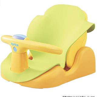 アップリカ Aprica バスチェア はじめてのお風呂から使える...