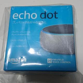 新品 Amazon echo dot 3世代 グレー