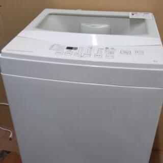【配達出来ます!】★美品★2019年 ニトリ 6kg電気洗…
