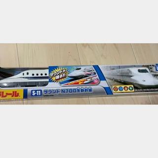 プラレール サウンドN700系新幹線