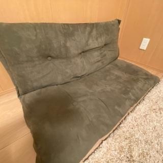 【ネット決済】2人掛け座椅子