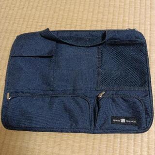パソコンケースバッグ
