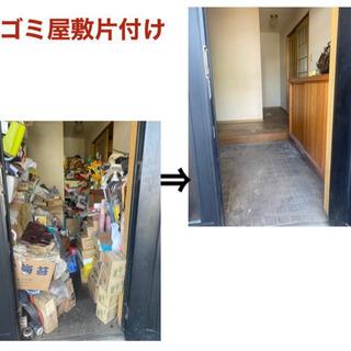 ゴミ屋敷の片付けなら…地域統括遺品整理士・ハウスクリーニング士の...