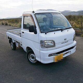 ダイハツ ハイゼットトラック ★5F★AC★車検付き★乗っ…