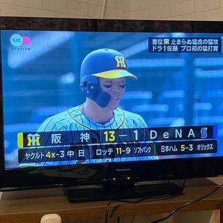 パナソニック Panasonic 32型 テレビ TV
