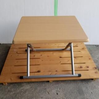 ☆コーナン折り畳みテーブル幅50☆