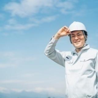 【高収入】RC造・S造・W造いずれかの建築施工管理/1級建築施工...
