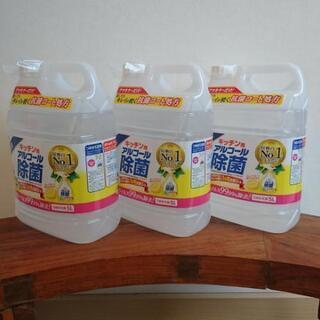【価格据置‼️】フマキラー アルコール 除菌 キッチン 大容量 ...