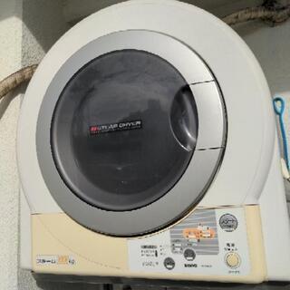 ジャンク品 乾燥機!