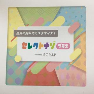 松阪市にて脱出ゲーム練習会(謎解き)