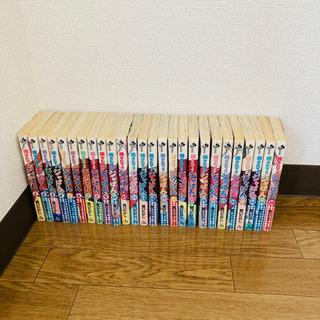 【メジャー購入で0円、他漫画購入で半額】焼きたて!!ジャぱん 全...