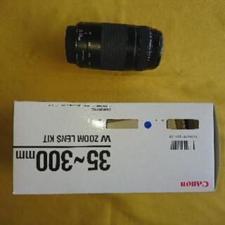 【ネット決済】値下げ➡️キャノン純正75~300mm望遠レンズ
