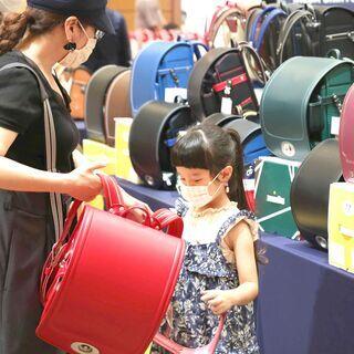 ラン活の決定版!日本最大ランドセル展示会 広島
