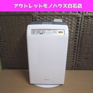 アイリスオーヤマ 加湿空気清浄機 HXF-A25 ~10畳 20...