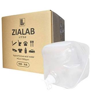 次亜塩素酸水 除菌・消臭 花粉 500ppm 20L ジアラボ