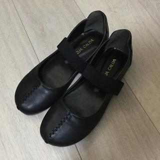 23cm M 靴 新品