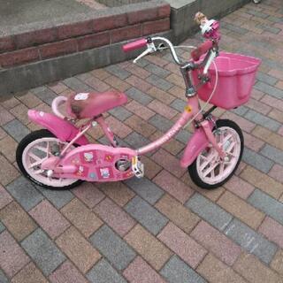 ブリジストン キティ16インチ自転車