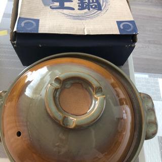土鍋25cm