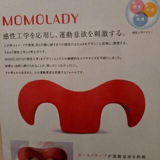 MOMOLADY - コスメ/ヘルスケア