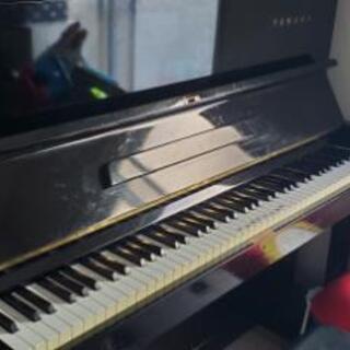 【ネット決済】YAMAHA ピアノ アップライトピアノ