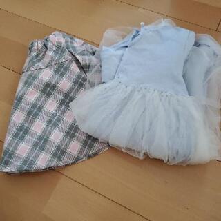 スカート、ワンピース