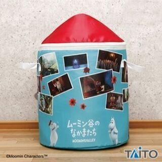 ムーミン谷のなかまたち ムーミンハウス型おかたづけバッグ【新品・...