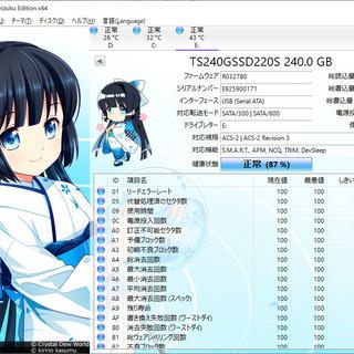 SSD/ Transend SSD 220S