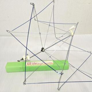 手芸用 毛糸  傘型かせくり器 折り畳み式